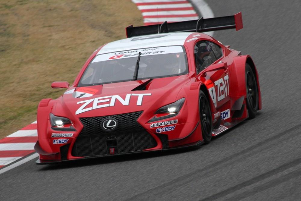 Zent Cerumo Lexus RC F SuperGT race car