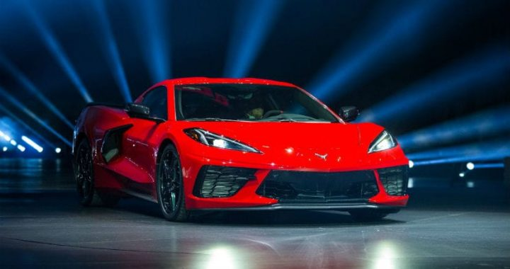 2020 Chevrolet Corvette Buyers Can Pick Their VIN